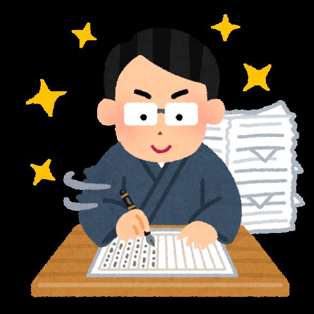 man-writer-illustration.png