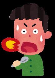 【え!?】セブンのカップ蒙古タンメン←激辛度★★☆☆☆らしいwwwwwwwwwwww