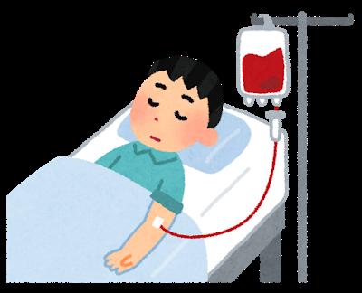 medical_yuketsu.png