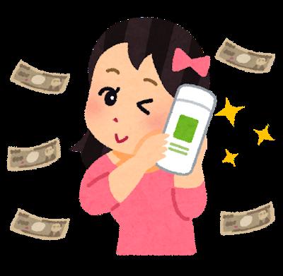money_stema_stealth_marketing.png