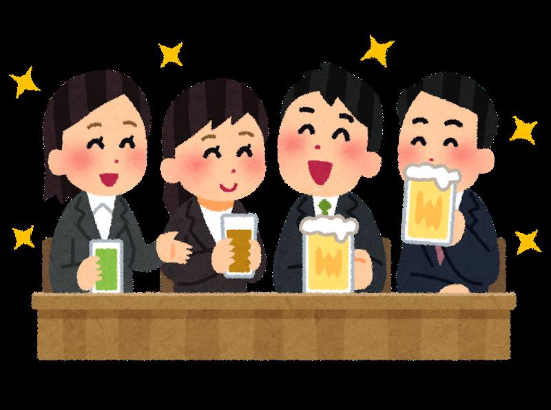 【スゴイ】入社2年目組、飲み会の予約をした結果…上司が…www
