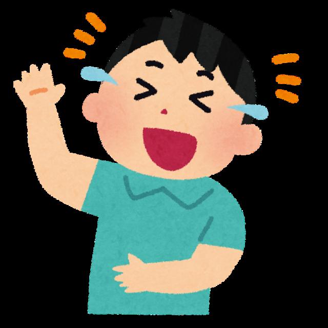 【驚愕】「千原ジュニアの作り方」すごすぎ!