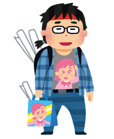 otaku (1).png