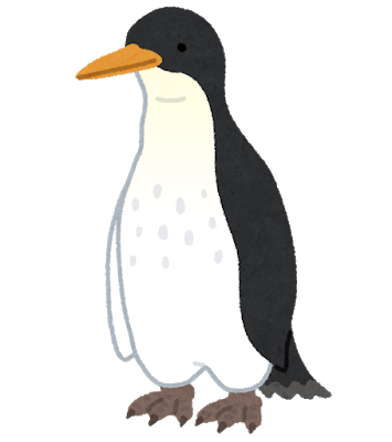 penguin_giant.png