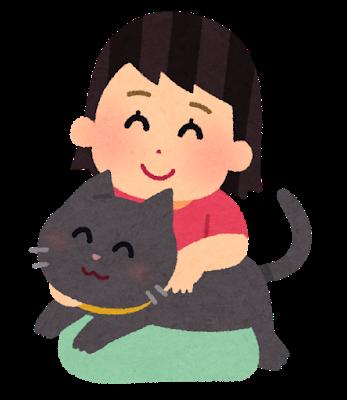 pet_cat_woman.png