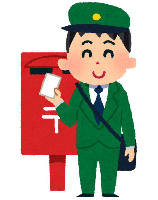 postman.png