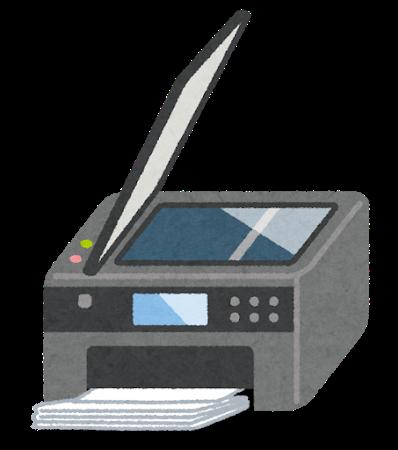 printer_fukugouki.png