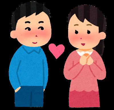 【好き】ママに言えない恋は青春の始まりだけど、友達に言えない恋は…