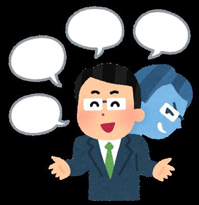 【怖い世界】退去時の原状回復費用が七万円…!?!?!?