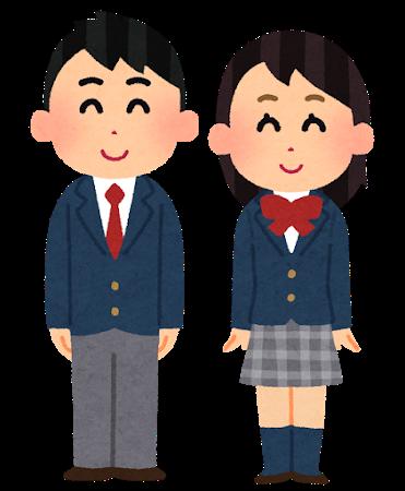 school_blazer_couple.png
