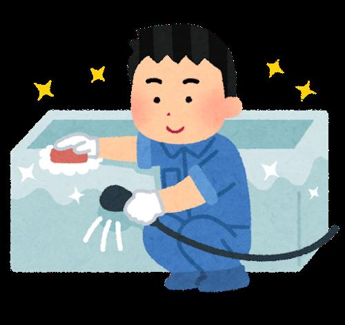 souji_ofuro_yokusou.png