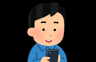新井浩文被告の実刑4年が確定。収監へ
