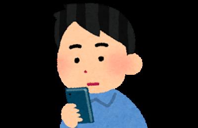 れいわ新選組、山本太郎は何故ここまで日本人の心を掴んだのか?