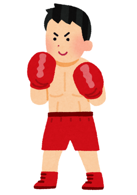 sports_boxing_man.png