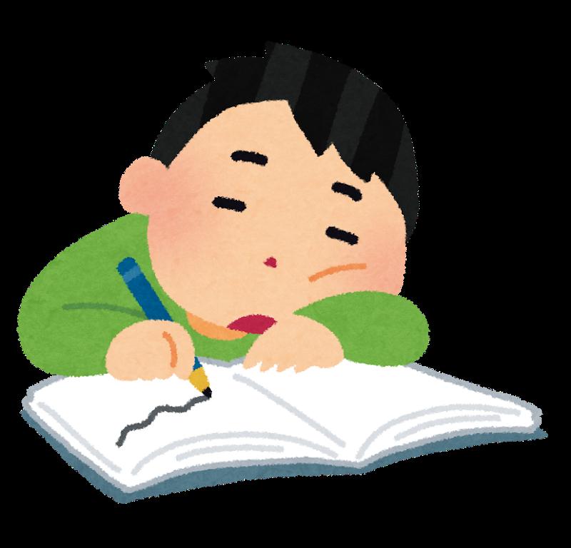 study_yaruki_nai.png