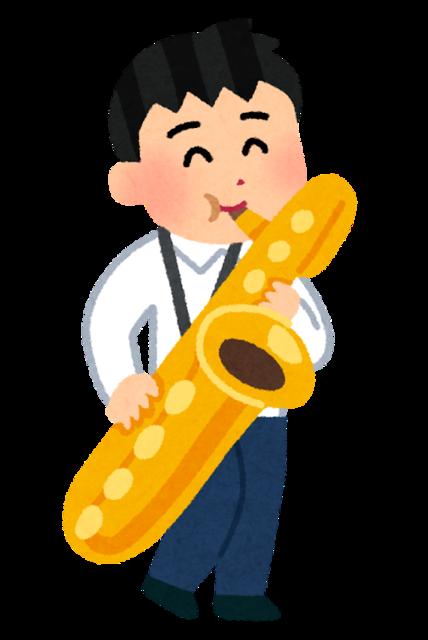 suisougaku_baritone_saxophone_man.png
