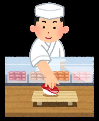 寿司屋なう