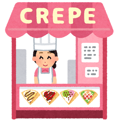 sweets_crepe_house_woman.png