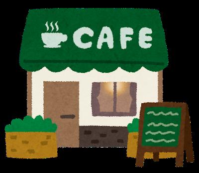 tatemono_cafe.png