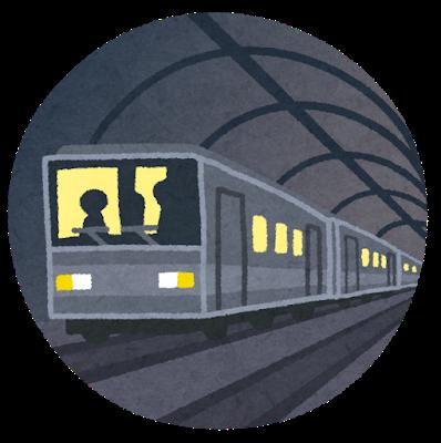 train_chikatetsu.png