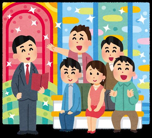 【芸能】木村拓哉、ソロツアー初日会場に中居正広の車 ファンも騒然