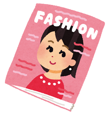 zasshi_fashion (1).png
